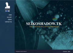 The Seikoshadow.TK landing page